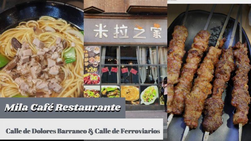 Café Mila Restaurant