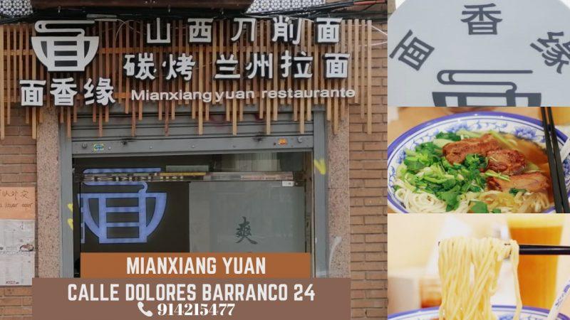Mian Xian Yuan
